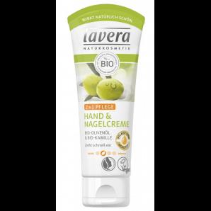 Lavera Bio hand & nail cream (75ml)
