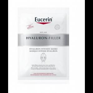 Eucerin HYALURON-FILLER intensive mask (4 piece)