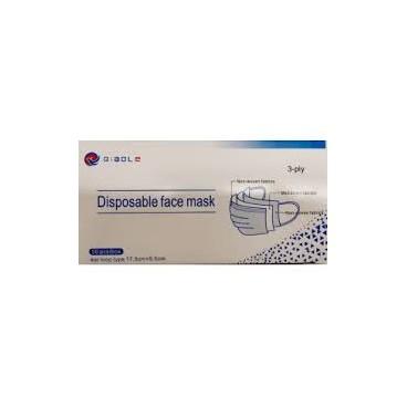 Qiaole Disposable face mask (50 pcs)